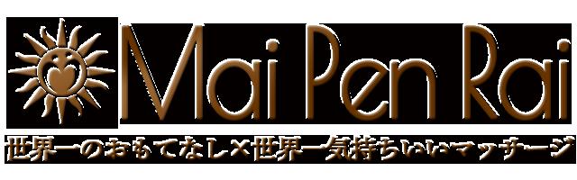 タイ古式マッサージ『 マイペンライ 』立川南口駅前店